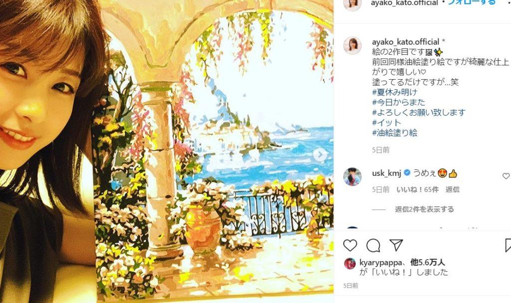 """加藤 綾子 油絵 加藤綾子、2作目の""""油絵""""を公開し反響続々「写真かと思いました!」「..."""