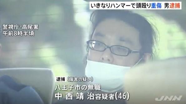 中西靖治容疑者の顔画像
