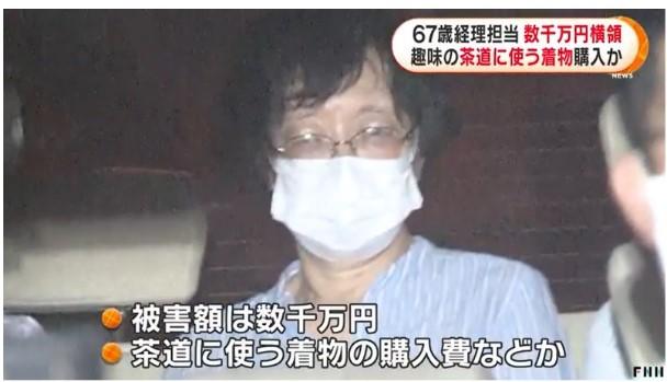 小林雅江容疑者の顔画像